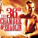 Witness the fantastic fitness of Gordon Liu in only his second film