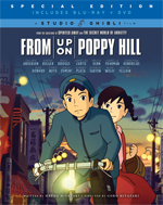 A non-Disney release of a Studio Ghibli film