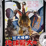 Godzilla, Rohdan and Mothra team up to battle King Ghidora