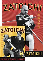The first 2 of 17 Zatoichi movies from Home Vision Entertainment