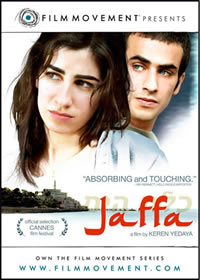 Jaffa now on DVD