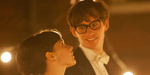 Redmayne and Jones discuss the Theory of Everything
